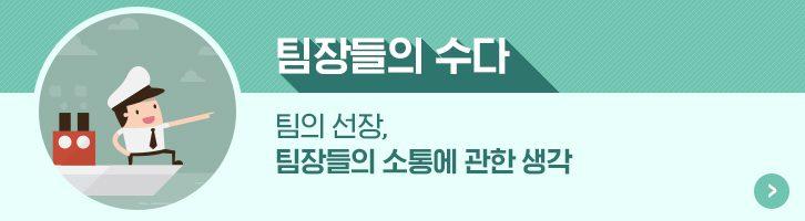 편집자주_07