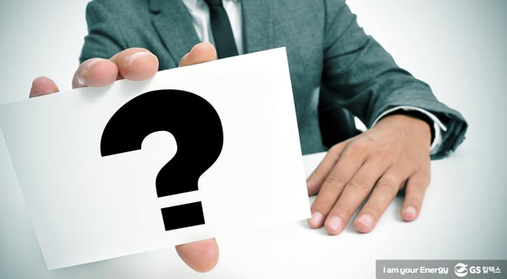 2016년, 화학 기업 경영진이 자문해야 할 10가지 질문