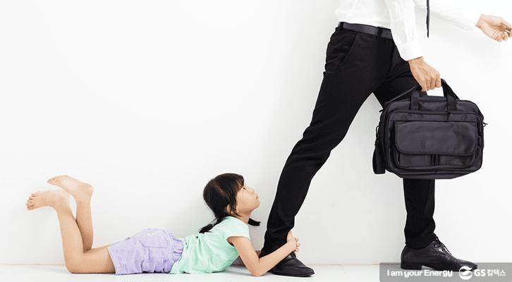 잠긴 글: 일하는 아빠가 자녀에게 사랑을 표현하는 간단한 방법 [부모-자녀 칼럼]