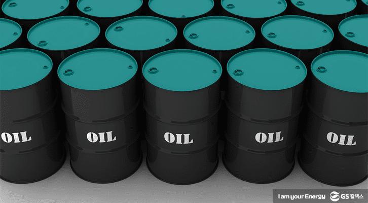 국제 석유시장 변화에 따른 정유산업 경쟁력 강화 방안