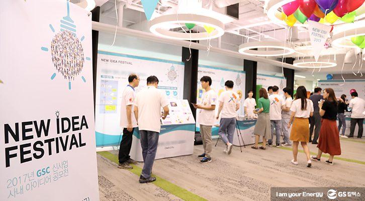 다양한 생각들이 모인 'New Idea Festival'
