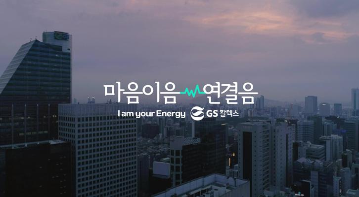 """잠긴 글: 세상을 바꾸는 Energy, """"마음이음 연결음"""""""