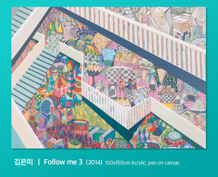 김은미 작품, Follow me 3, 2014, 150x150cm, Acrylic and pen on Canvas