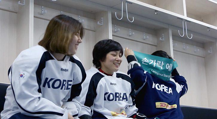 잠긴 글: '끝이 아니라 시작', 여자 아이스하키 대표팀을 만나다