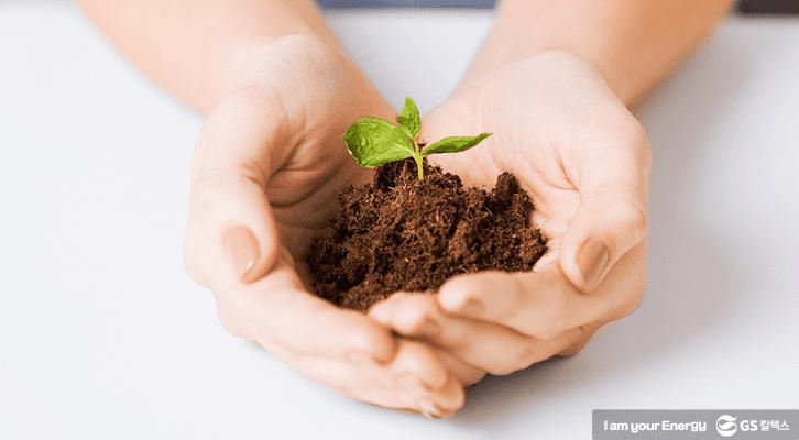 기업 지속가능성의 필수요소, 환경과 안전