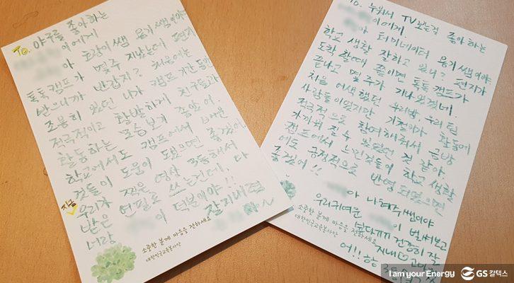 두 명의 톡톡 선생님이 마음톡톡 치유캠프에 참여했던 아이들에게 쓴 편지가 놓여 있다