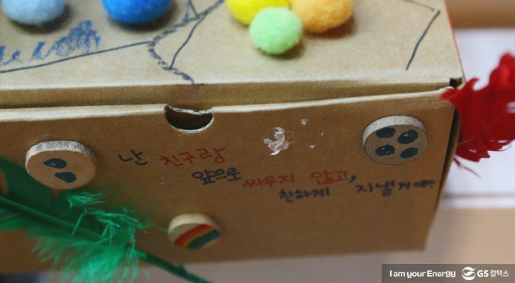 """""""난 친구랑 앞으로 싸우지 않고, 친하게 지낼 거야."""" 마음톡톡 치유캠프에 참여한 아이들이 직접 만든 미술작품에 마음을 담은 다짐을 써넣었다."""