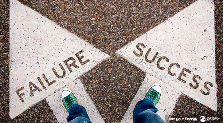 잠긴 글: 실패학에서 배우는 성공법칙