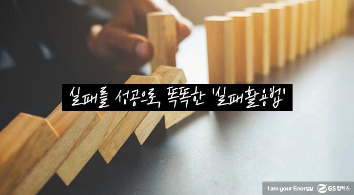 2017년 9월호 Magazine