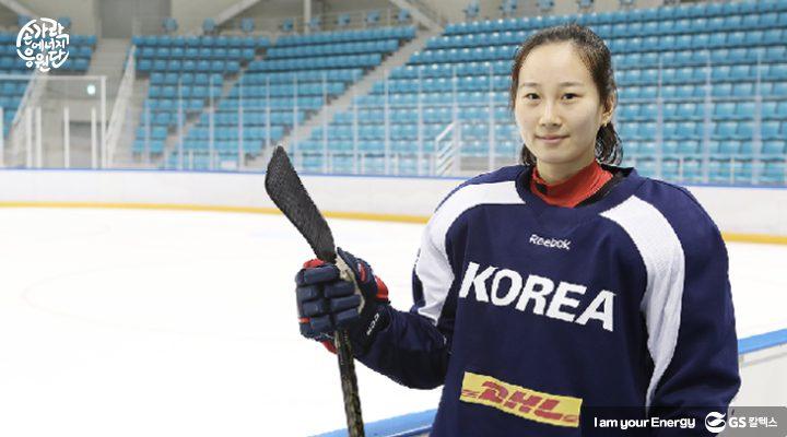 여자 아이스하키 국가대표, 박종아, 여자 아이스하키 박종아