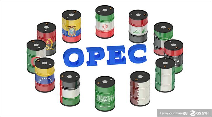 OPEC, 하반기 국제유가, 석유 수급, 세계 경제 상황, 달러화 가치, 유가 향방