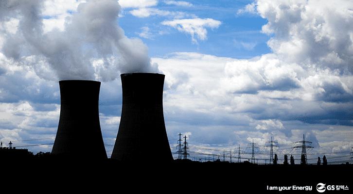 기후변화, 회복탄력성, 온실가스 감축, 전력공급, 4차 산업혁명, 셰일가스 혁명