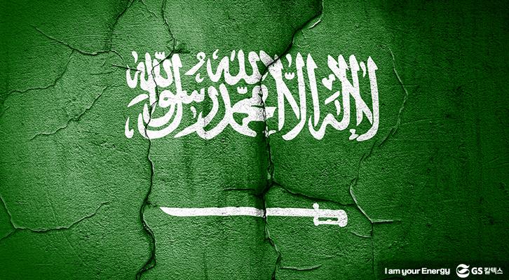 국제유가, 유가부양, 유가전망, 사우디아라비아, 오일머니