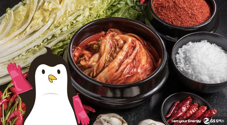 김장김치와 가장 잘 어울리는 음식 BEST4