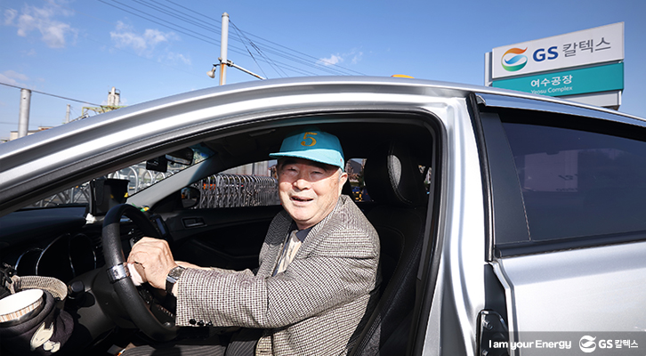 [응답하라 호남정유] 현장토크쇼, 여수 택시 운전사가 말하는 GS칼텍스
