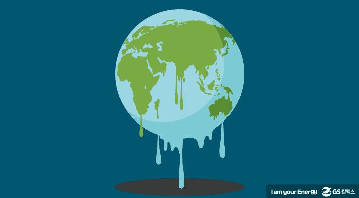 기후변화, 지구온난화, 온실가스