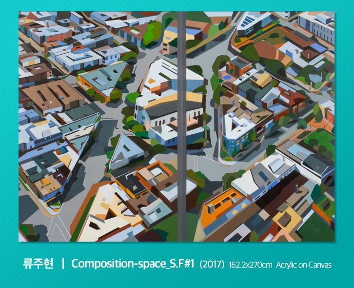 류주현, Composition-space_S.F#1, 2017, 162.2x270cm, Acrylic on Canvas
