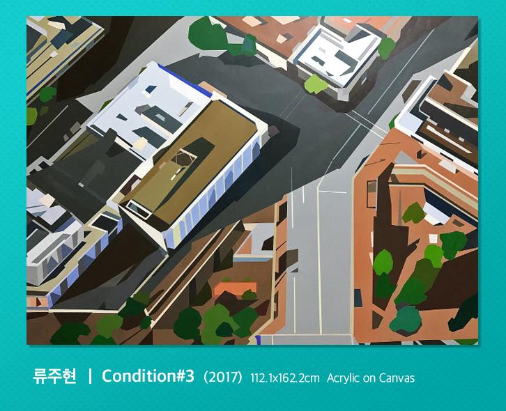류주현, Condition#3, 2017, 112.1x162.2cm, Acrylic on Canvas