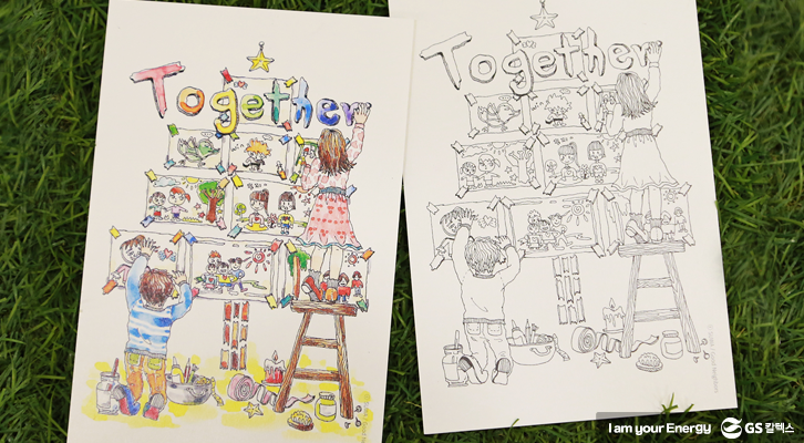 아이들의 그림으로 만든 '마음톡톡 컬러링 엽서' 로 당신을 응원합니다