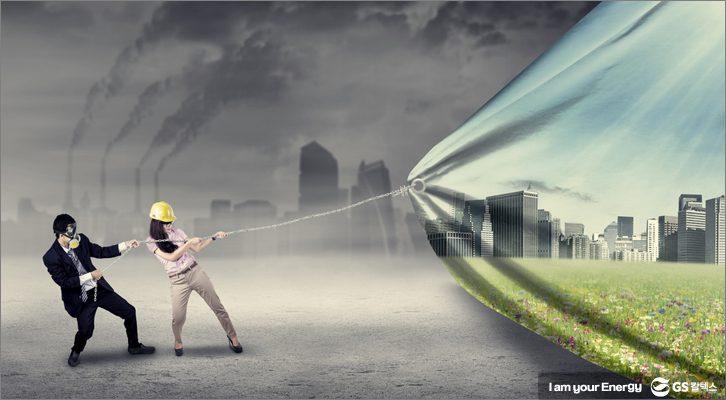 기후변화협약 대응, 우리나라의 선택은?