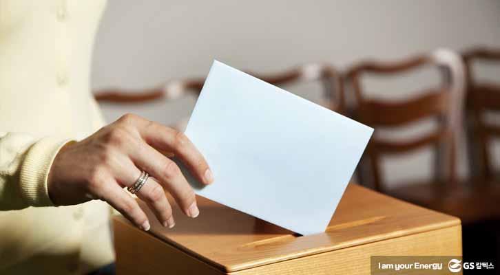 유권자의 날, 선거, 투표, vote, 투표 이미지